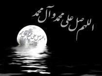 همیشه پای امیرالمؤمنین علی علیه السلام در میان است !!