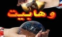 اعتراض به قهر کردن حضرت زهرا سلام الله علیها با ابوبکر