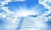 راه اهل ایمان